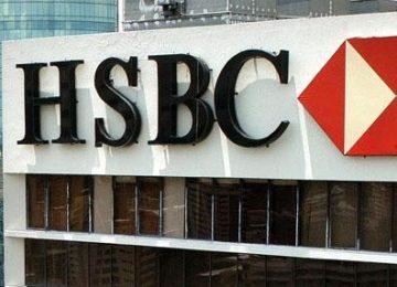 HSBC anuncia que irá vender e encerrar atividades no Brasil e Turquia