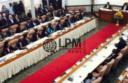 Parlamentares querem explicações do governo sobre acordo com a ALCOA