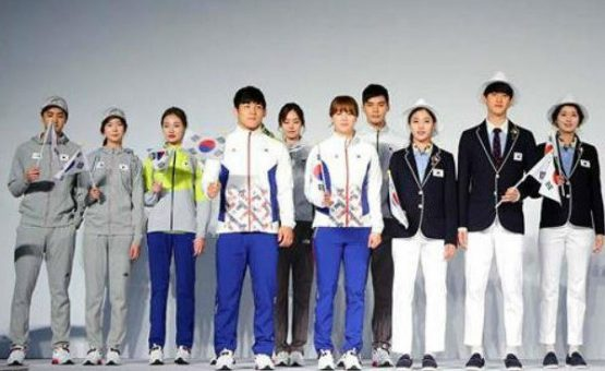 Coreia do Sul virá para Olimpíadas com uniforme anti-Zika vírus