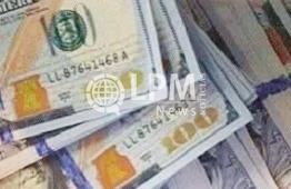 Taxa de câmbio para o dólar americano volta a subir em Paramaribo