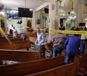 Presidente do Egito declara três meses de estado de emergência
