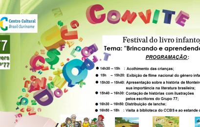 """CCBS promove """"Festival do Livro Infantojuvenil"""" em Paramaribo"""