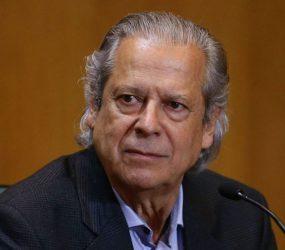 Dirceu tem nova denúncia na Lava Jato – propina de R$ 2,4 mi