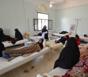 Surto de cólera no Iêmen mata quase 2 mil pessoas em três meses