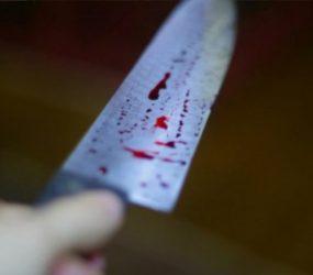 Mulher mata o ex a facadas em SP após ser ameaçada e agredida no trabalho