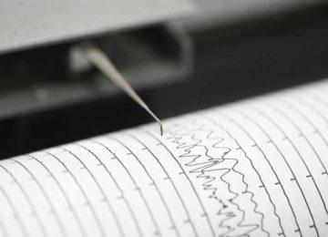 Portugal registra tremor de 4,9 pontos na escala Richter