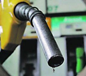 Petrobras anuncia alta de 1,68% na gasolina nas refinarias e valor chega a novo recorde