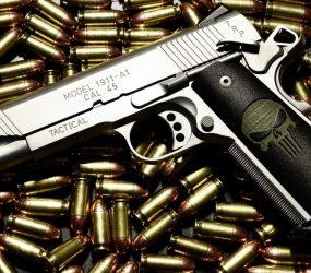 Operação Paiol: cinco pessoas são presas por suposto tráfico de armas