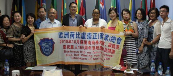 Empresários chineses da Holanda visitaram o ministro Stephen Tsang