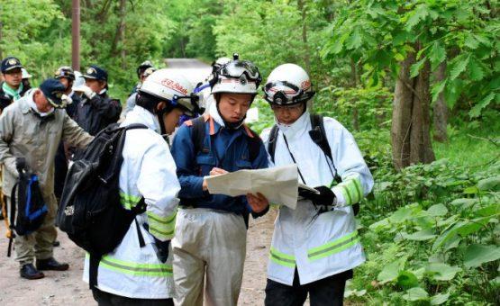 Japão: Pais abandonam filho na floresta para castigá-lo e criança desaparece