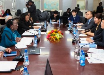 Tratado de extradição Suriname-China visa combater o crime