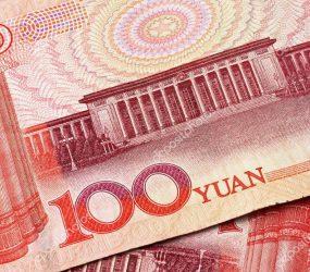 Moeda chinesa atinge menor cotação desde 2008 com intensificação da guerra comercial